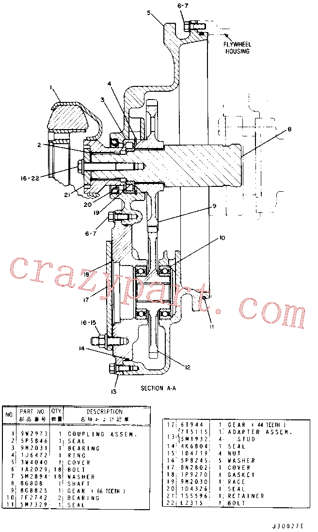 CAT 3H-1461 for 776D Tractor(OHT) power train 7G-5873 Assembly