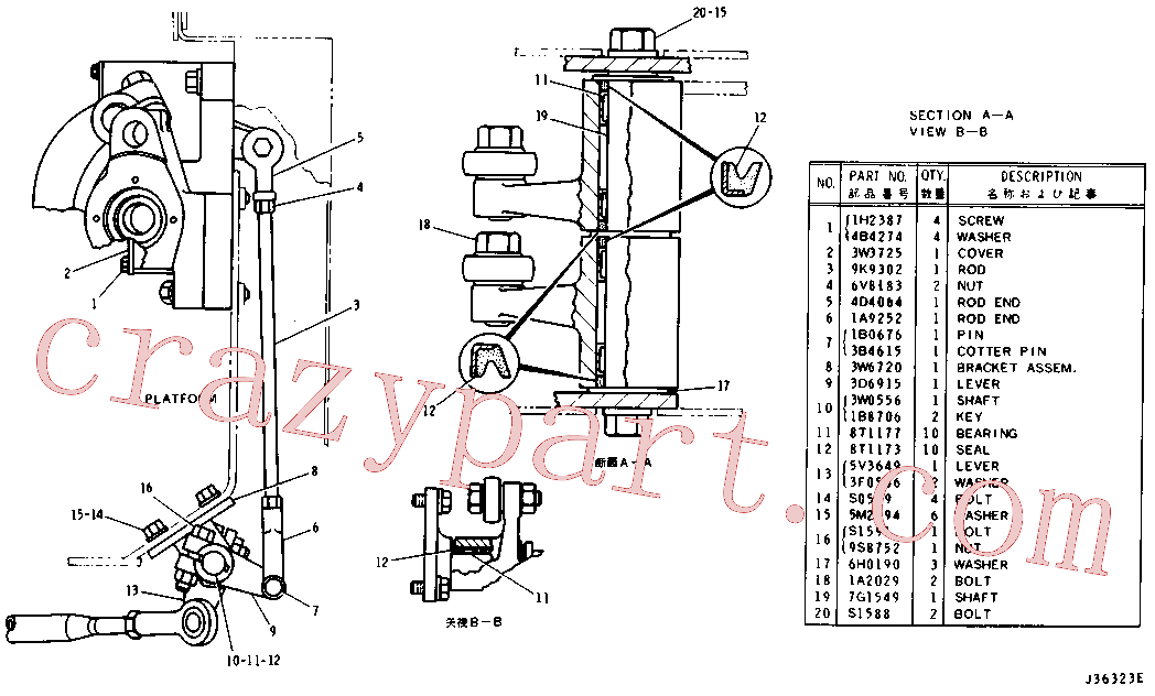 CAT 6L-8598 for EL240B Excavator(EXC) steering clutches and brakes 7G-5533 Assembly