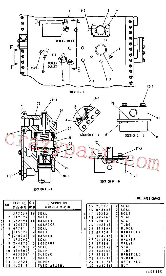 CAT 9H-7759 for IT28B Integrated Toolcarrier(IT) hydraulic system 3G-8104 Assembly