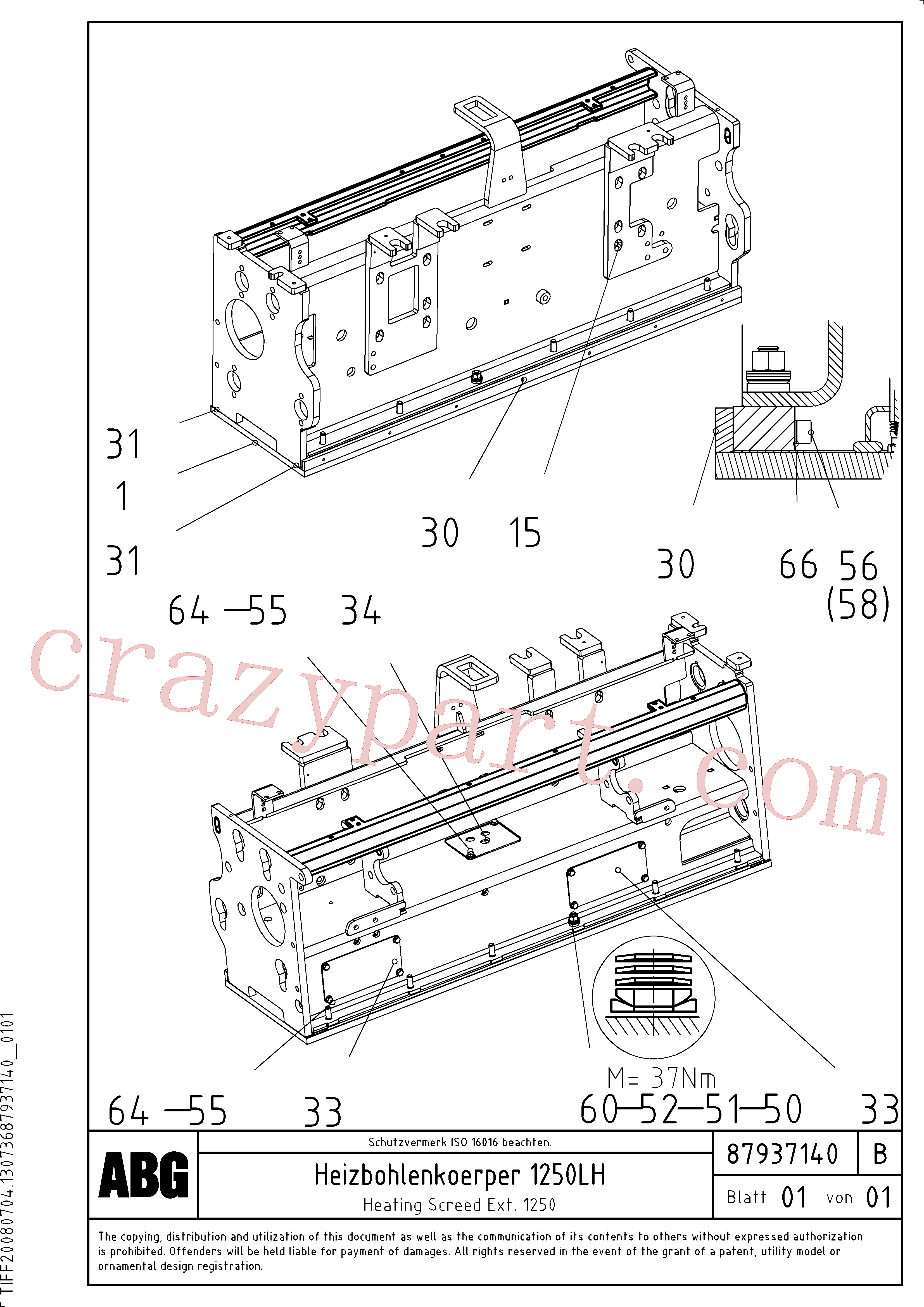RM87905097 for Volvo Heated body for extension, Heating screed extension(1047898 assembly)