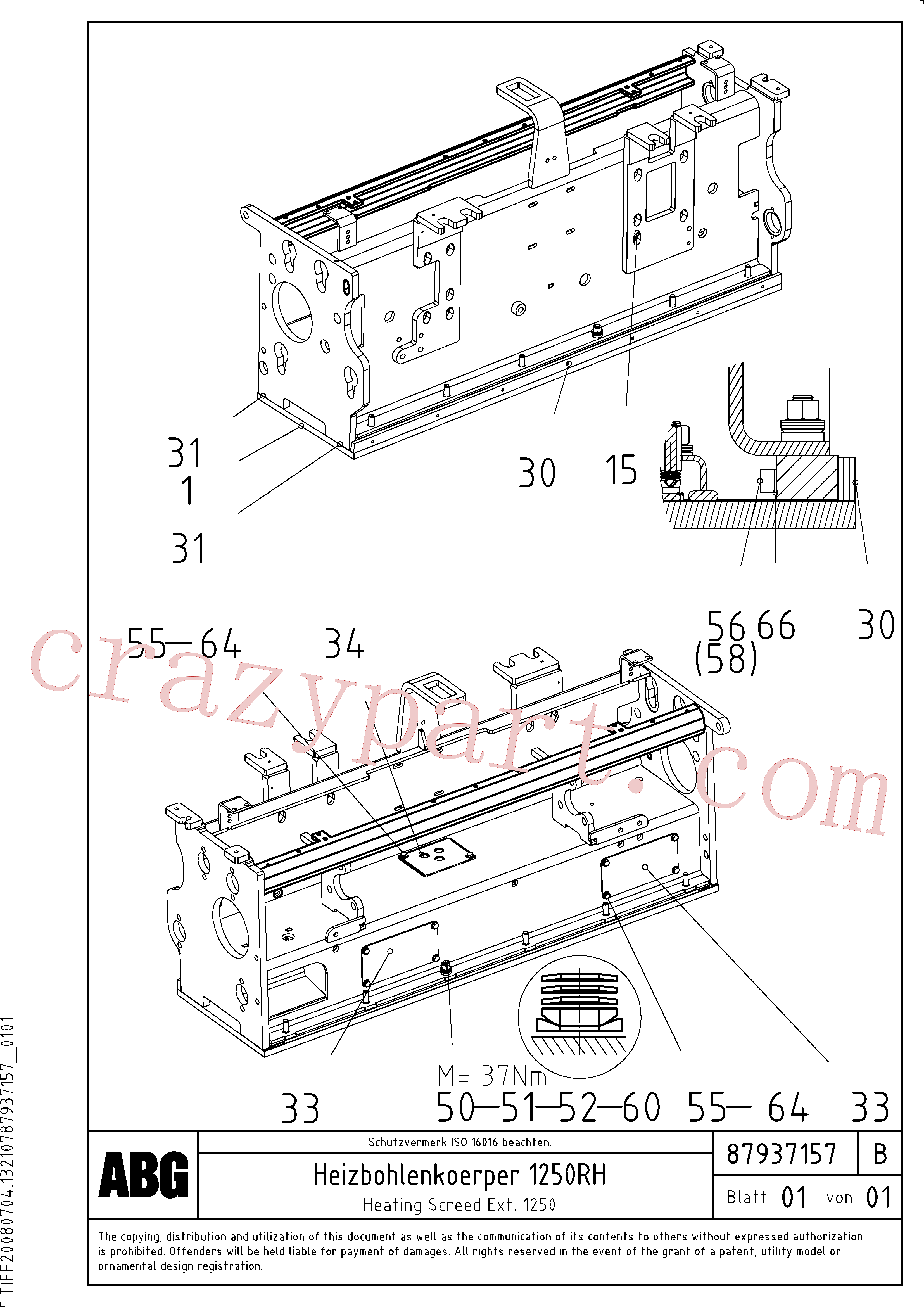 RM87905097 for Volvo Heating screed extension(1047899 assembly)